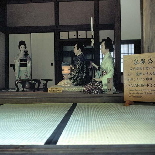 บ้านซามูไรไอซุ หุ่น